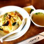 みつわ食堂 - 中華丼 700円