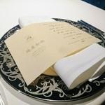 レスト ケイ ヤマウチ - テーブルセット!