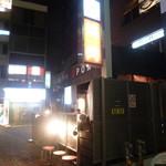焼肉 ぽんが - 目黒駅近く