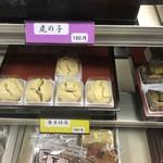 御菓子処 江戸屋菓子店 - 料理写真:
