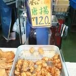 惣菜なかふじ - 唐揚げ(g120円)