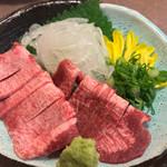 つるよし - 牛タンの刺身/980円