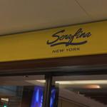 セラフィーナ ニューヨーク -
