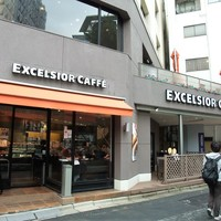 エクセルシオールカフェ-御成門駅のすぐ近くにあります