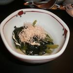 福佐 - 前菜(お浸し)
