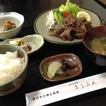 まるぶん - 米沢牛焼肉定食