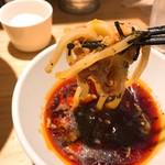 73659021 - 細麺をリフトアップ