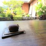 大蔵餅 - \(^O^)/