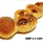 カフェボスケ - ベーコンと粒マスタードのエピ