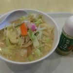 リンガーハット - 料理写真:野菜たっぷり食べるスープ。