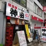居酒屋万ちゃん - 駅から近い。JR高架下。