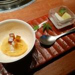 今福 - デザート