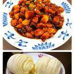 大新園 - 醤爆鶏丁と花巻