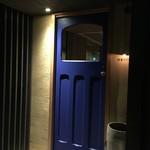 アコルドゥ - 青いドア