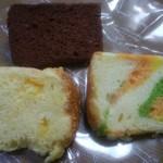 73666835 - 左から)チーズ、チョコ、野菜のシフォン