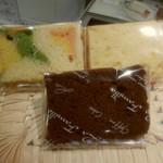 73666840 - 左から)野菜、チョコ、チーズのシフォン