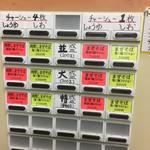 73667249 - 170914木 東京 麺処マゼル 券売機
