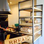 フレンチトースト専門店 BREAK -