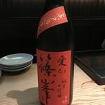 茶の間 吟 - 篠峰 純米大吟醸 愛山