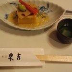 割烹 東吉 - 先付 高山寺の器で