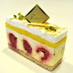 パティスリー タンドレス - 料理写真:リモンセロ
