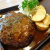 ニクバルダカラ - 料理写真:黒毛牛100%ハンバーグ(デミグラス)(1,000円)