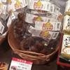やまえ堂 - 料理写真:渋皮煮5粒 648円