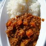 ふるふる - 料理写真:キーマカレー