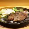ビフテキWadachi - 料理写真:山形牛ステーキ・・サーロイン