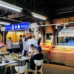 73672543 - 魚太郎(大府店)