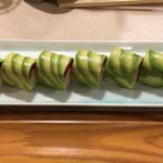 酒彩 ぎま - アボカド棒寿司