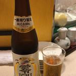 酒彩 ぎま - ノンアル