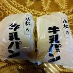 73675179 - 牛乳パン。