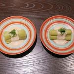 三合菴 - 長茄子の揚浸し