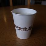 神津牧場 - 牛乳