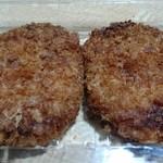 三春茶屋 - 土産のコロッケ。三個入りですが一つ食べました(笑)