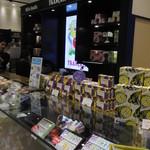 横濱フランセ - 店舗売場
