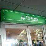 フロレスタ - 看板