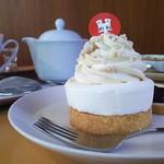 ロア レギューム - 料理写真:タルト オージェ