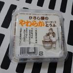 ひろし屋食品 - 料理写真: