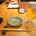 鮨 慎之介 - 生ビールは「プレモル 香るエール」