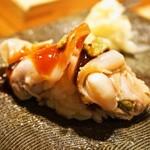 鮨 慎之介 - おまかせ(煮はまぐり)