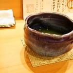 鮨 ゆうじろう - お茶