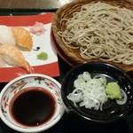 ひたちなか温泉 喜楽里別邸 - 連れの蕎麦寿司セット トイレの隙にひとつパクリ、バレてません