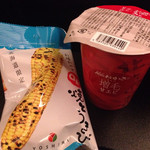 73685133 - Oh焼とうきび/開拓甘エビカップ