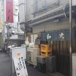 とんかつ大和 - 路地裏にお店があります