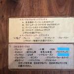 73685790 - メニュー(パンの具材)
