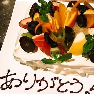 大切な記念日にはケーキ付きのコースを☆