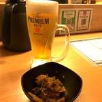 天ぷら さいとう - 生ビールと突き出し