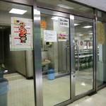 慶応義塾大学三田キャンパス 山食 - 入口のようすです